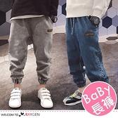 男童個性車縫百搭牛仔褲 縮口褲 休閒褲