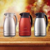 免運費 象印*1.5L*桌上型不鏽鋼保溫瓶/保溫壺/保溫罐 SH-HA15