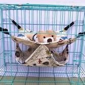 無籠子 貓吊床掛式掛床掛籃貓窩貓咪窗戶秋千吸盤式掛窩窗台玻璃貓咪用品 陽光好物
