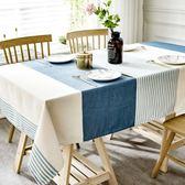 棉麻布藝桌巾客廳餐桌布長方形茶幾布【南風小舖】