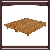 【多瓦娜】5尺集成木皮高腳床底 21152-392005