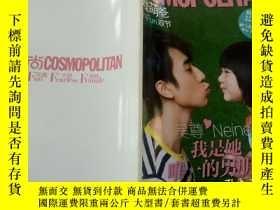 二手書博民逛書店潮娃萌爸(2015)罕見吳尊:我是她唯一的男朋友 致寶貝書:包貝