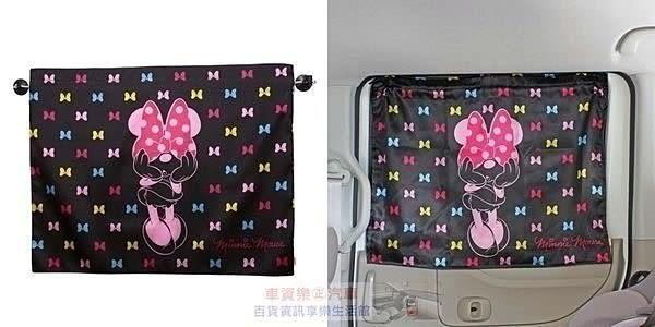 (WN-33)日本 NAPOLEX Disney 米妮 車用遮陽窗簾 1入 雙層兩面圖案 99%抗UV【DouMyGo汽車百貨】