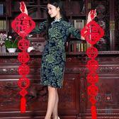 福對聯春節過年新年裝飾布置掛件【南風小舖】