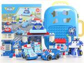 POLI 波力積木行李箱 救援小英雄 警車 機器人 變形 玩具車 遊戲組 羅伊 安寶 赫利 波利 滑行車