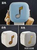 廁所衛生間紙巾盒卷紙衛生紙置物架家用廁紙抽紙盒免打孔創意·享家