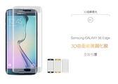 三星 Samsung Galaxy Note 7 3D曲面 滿版玻璃膜 防爆 9H 鋼化玻璃營幕貼 售完為止