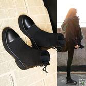 馬丁靴 瘦瘦加絨馬丁靴子女新款網紅女鞋平底百搭短靴短筒襪靴鞋子冬 都市時尚