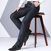 中年休閑褲男士大呎碼中老年人寬鬆爸爸西裝薄款褲子40-50歲 IV2494【雅居屋】