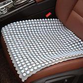 夏季陶瓷坐墊 夏天涼席汽車坐墊辦公室冰絲涼墊學生屁股墊餐椅墊 雙12八五折搶先夠!
