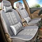 汽車坐墊夏季全包圍夏天專用冰絲座套小車座椅套四季通用涼墊座墊 【618特惠】