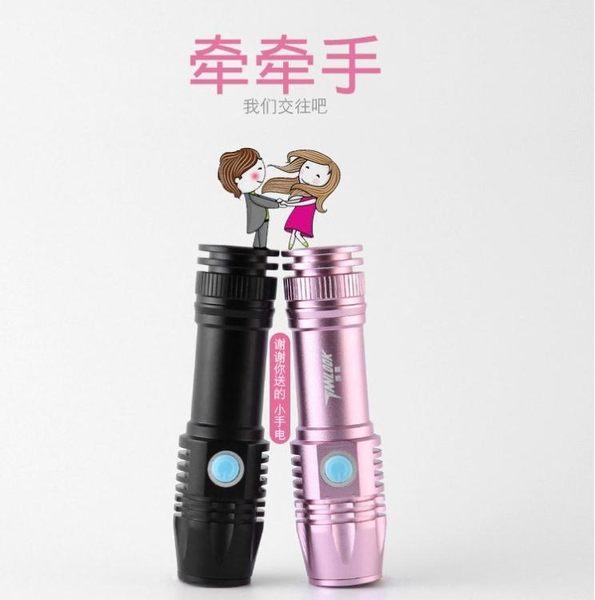 手電筒化妝品面膜衛生巾測試熒光劑檢測筆紫光防偽燈