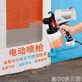 俱全乳膠漆油漆涂料噴漆機噴涂機噴漆槍家用小型噴漆工具電動噴槍 快速出貨