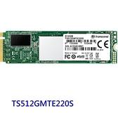 新風尚潮流 創見 固態硬碟 【TS512GMTE220S】 512GB PCIe M.2 SSD 220S NVMe支援