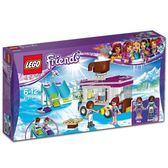 【LEGO樂高】Friends系列 滑雪渡假村巧克力車 41319