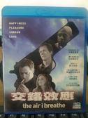 影音專賣店-Q08-006-正版BD【交錯效應】-藍光電影(直購價)