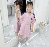 兒童洋裝 女童洋裝夏裝2021新款韓版兒童洋氣童裝夏季小女孩時尚短袖長裙