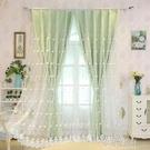 窗簾 訂製土耳其繡花牛奶絲韓式遮光隔斷飄窗臥室美容院窗簾【全館免運】