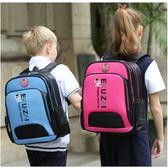 兒童書包小學生1-3-4-5-6年級輕便女童雙肩包男童男孩定制印 QQ1553『樂愛居家館』