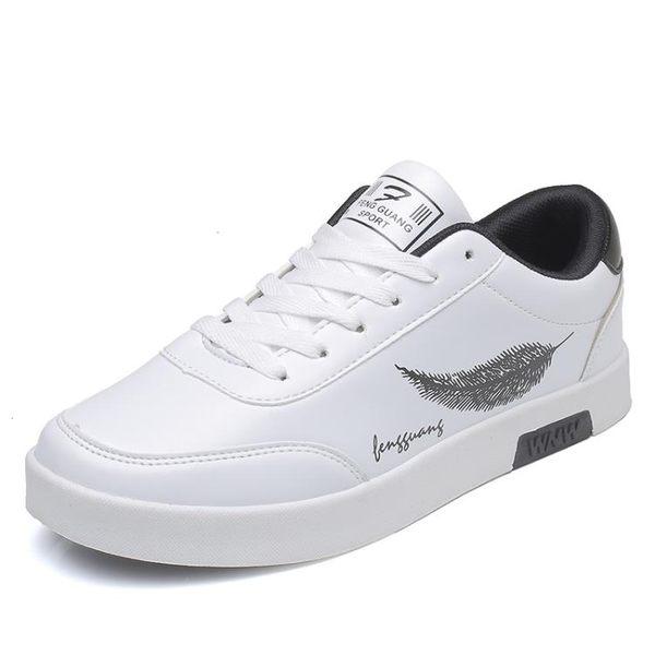 夏季潮鞋2019新款鞋子白色正韓百搭平板學生休閒鞋男士運動帆布鞋