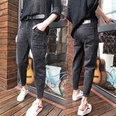 牛仔褲女bf寬鬆顯瘦九分闊腿哈倫老爹褲 優樂居