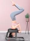 倒立機 倒立椅倒掛瑜伽輔助器健身器材拉伸器 【快速出貨】