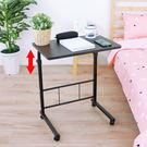 升降床邊桌/沙發前桌[活動式]餐桌(深胡...