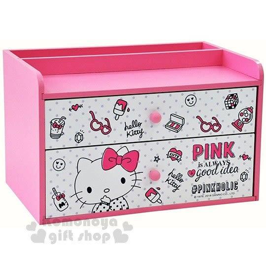 〔小禮堂〕Hello Kitty 桌上型雙抽收納盒《粉白.滿版.大臉》收納櫃.木製櫃 4713043-99196