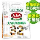 【馬玉山】32綜合穀類粉(12入) ~ ...