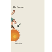 2018/2019 美國得獎作品 The Emissary Paperback April 24, 2018