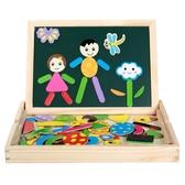 兒童磁性拼圖2-3-6歲 男孩女孩早教益智力開發積木木質玩具木制