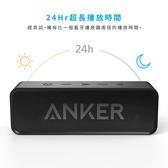 Anker SoundCore 【好事成雙】 藍芽/藍牙 喇叭 音箱 A3102 【保固18+6個月】