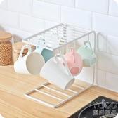 創意杯架水杯掛架 鐵藝玻璃杯收納瀝水架子置物架咖啡杯架『優尚良品』