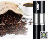 咖啡機  便攜式充電咖啡機全自動家用迷你車載旅行電動磨豆現磨煮 igo阿薩布魯