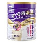 亞培 小安素強護 Complete 均衡營養配方 香草口味 1600g