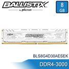 【免運費】美光 Micron Ballistix Sport LT 競技版 DDR4-3000 8GB 桌上型 記憶體(白) BLS8G4D30AESCK 8G