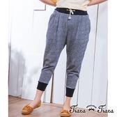 【Tiara Tiara】激安 鬆緊腰縮褲口七分哈倫褲(藍/灰)