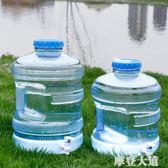 PC加厚食品級戶外車載寬口水桶飲水機桶儲水桶塑料純凈水桶帶龍頭QM『摩登大道』