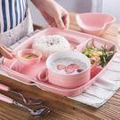 創意快餐盤陶瓷日式分格盤兒童餐盤水果盤早餐盤一人食套裝  ATF  魔法鞋櫃