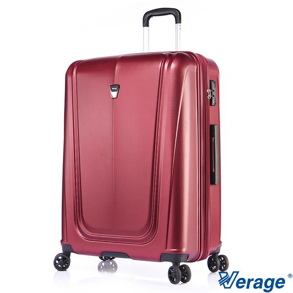 Verage 維麗杰 28吋皇家英倫系列旅行箱(紅)