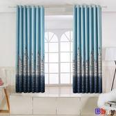 [貝貝居] 窗簾 小窗簾成品遮光窗簾布簡約現代遮陽飄窗兒童臥室平面窗客廳短簾