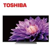 TOSHIBA 東芝 65吋4K聯網六真色HDR液晶電視 65U7000VS **免運含基本安裝**