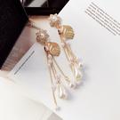 耳針金屬葉子珍珠流蘇耳環氣質女韓國百搭耳飾網紅耳墜耳釘 一次元