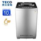 TECO東元10KG變頻直立式洗衣機 W1068XS~含基本安裝+舊機回收(預購~預計到貨陸續安排出貨)