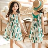 儿童裙子 女童露背碎花連身裙夏季小清新中大兒童薄款沙灘裙子洋氣