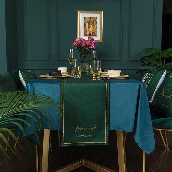 北歐桌旗輕奢美式桌旗現代簡約床旗床尾巾電視柜鞋柜布餐桌布綠色 聖誕交換禮物