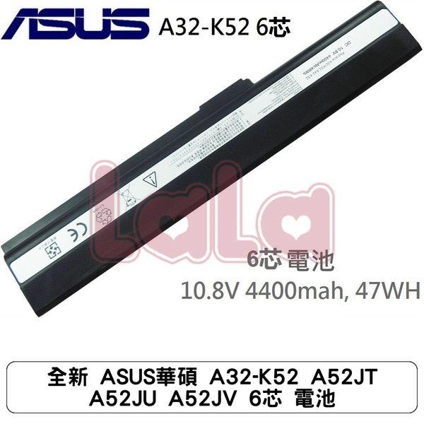 全新 ASUS華碩 A32-K52 A52JT A52JU A52JV 6芯 電池