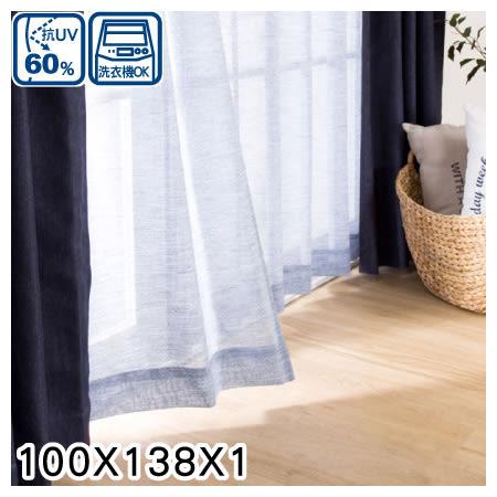 蕾絲窗簾 WEEK 100×138×1 NITORI宜得利家居