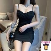 夜店女裝2020新款性感低胸緊身包臀吊帶打底洋裝夜場技師工作服 叮噹百貨