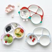 兒童餐盤分格卡通寶寶餐具陶瓷創意盤子可愛家用【3C玩家】